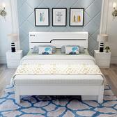 床架 實木床現代簡約1.8米主臥雙人1.2出租房床架經濟型1.5簡易單人床 星期八