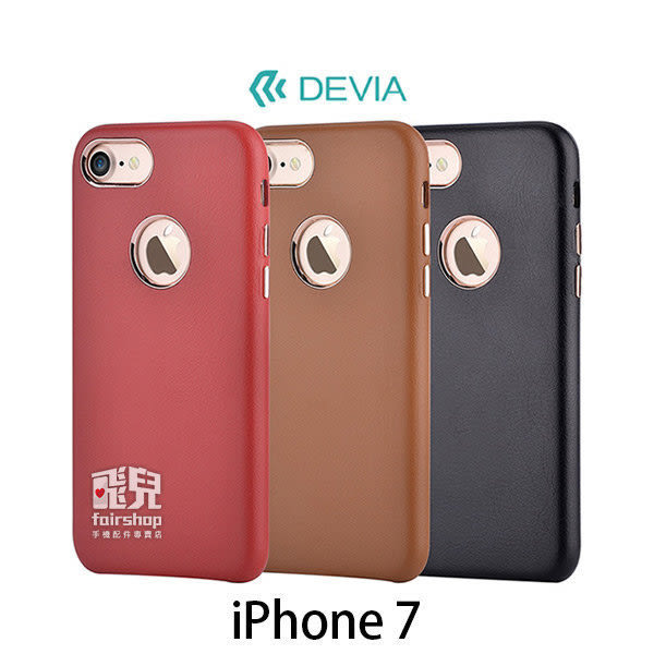 【妃凡】DEVIA Apple iPhone 7 4.7吋 品格保護套 保護殼 手機殼 保護套 手機套 背殼 i7(K)