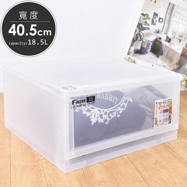 收納/衣物整理箱/收納箱/置物箱 凱堡 寬40cm抽屜式整理箱【LF040】