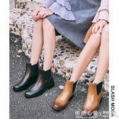 女士水鞋雨鞋女時尚款外穿套鞋韓版切爾西雨靴短筒防水鞋防滑膠鞋 ◣怦然心動◥