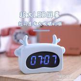智慧兔子小鬧鐘數字式靜音學生可充電床頭個性創意多功能迷你時鐘  完美情人精品館