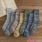 中筒襪襪子男中筒冬季保暖加絨超厚秋冬款長襪純棉防臭吸汗長筒毛巾潮襪 JUST M