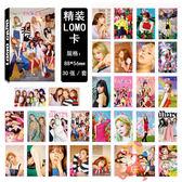 現貨盒裝👍TWICE集體款 LOMO小卡 照片寫真紙卡片組 E845-H 【玩之內】韓國 FANCY 周子瑜 MINA
