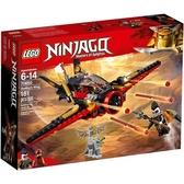 樂高積木 LEGO《 LT70650 》2018 年 Ninjago 旋風忍者 - 忍者終極使命之翼 ╭★ JOYBUS玩具百貨