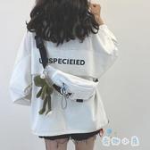 包包日系工裝胸包女學生帆布斜挎腰包潮【奇趣小屋】