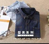 牛仔襯衫男長袖修身韓版襯衣男學生外套潮流衣服薄款 伊韓時尚