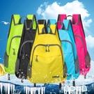 後背包超輕便攜防水折疊旅行背包男女戶外運動補課書包【奇趣小屋】