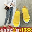 任選2雙1088涼鞋韓版百搭帥氣簡約風懶...