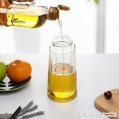 貝瑟斯自動開合日式油壺裝醬油醋油瓶玻璃防漏家用廚房油罐630ml