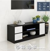 電視櫃 現代簡約 小戶型 迷你客廳地櫃簡易電視機櫃經濟型 電視桌QM 西城故事