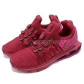 【四折特賣】Nike Wmns Shox Gravity 紅 彈簧鞋 花卉圖騰 復古慢跑鞋 運動鞋 女鞋【PUMP306】 AQ8554-606