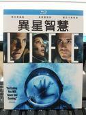 挖寶二手片-Q00-266-正版BD【異星智慧 有外紙盒】-藍光電影