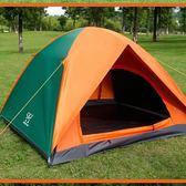 防暴雨帳篷多人雙層3-4人露營雙人野營帳篷戶外 童趣潮品