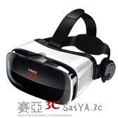 VR虛擬現實鏡3d頭戴式通用手機專用
