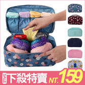 ♚MY COLOR♚加大加厚可愛胸罩整理袋 襪子內褲內衣盒 旅行收納包 有蓋防水加厚 內衣收納【Y45】