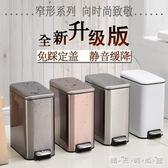 長方形衛生間垃圾桶窄縫小號不銹鋼腳踏式家用垃圾筒廁所臥室客廳WD 晴天時尚館