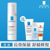 理膚寶水 多容安舒緩濕潤乳液40ml 舒緩修護組