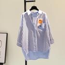 藍色豎條紋拼色棉麻中長款襯衫女2021春季新款單口袋休閒襯衣上衣 設計師