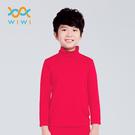 【WIWI】MIT溫灸刷毛高領發熱衣(朝陽紅  童70-150)