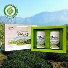 產銷履歷 阿里山樟樹湖手採高山冬茶禮盒(一罐約150g/一盒兩罐)