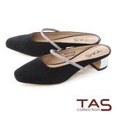 TAS水鑽細帶低跟方頭穆勒鞋-百搭黑