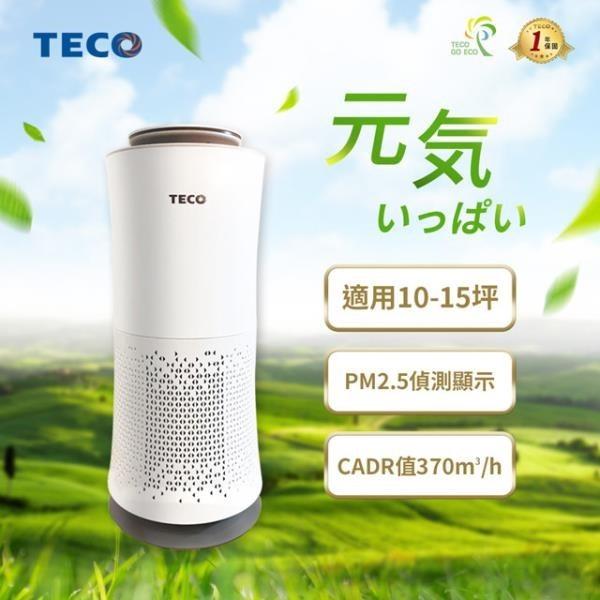 【南紡購物中心】【TECO東元】360°零死角智能空氣清淨機 NN4002BD