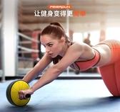 健腹輪 飛爾頓健腹輪腹肌輪收腹輪運動機健身器材靜音  mks宜品