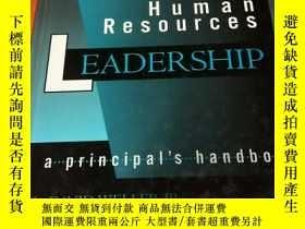 二手書博民逛書店QUALITY罕見Human Resources LEADERS