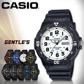 CASIO手錶專賣店 國隆 MRW-200H-7B 白面黑數字 防水100米 造型指針男錶