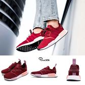 adidas NMD_R1 W 紅 粉紅 boost 襪套式 運動鞋 女鞋【PUMP306】 B37646