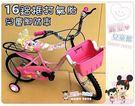 麗嬰兒童玩具館~幼稚園小朋友16吋豪華鋁...