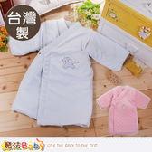 嬰兒和服 台灣製厚鋪棉極暖和服 魔法Baby