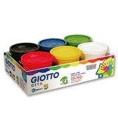 【義大利 Giotto】幼兒安全手指膏 200ml (6色) 535000