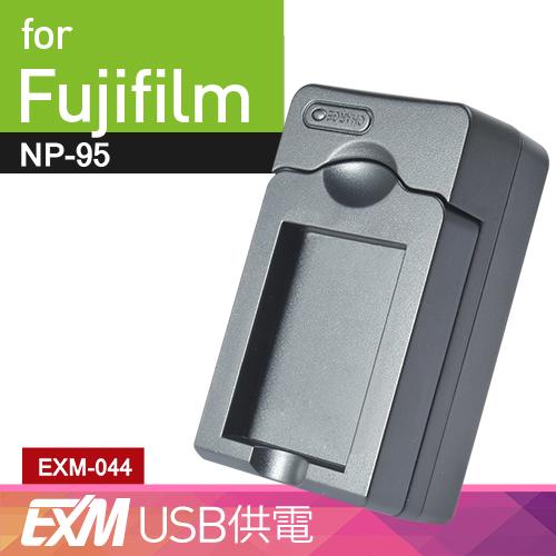 Kamera Fujifilm NP-95 USB 隨身充電器 EXM 保固1年 F30 F31 F31fd REAL 3D W1 X-S1 X30 X70 X100 X100S X100T(EXM-044)