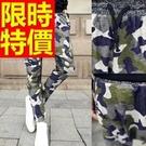 迷彩褲-必敗細緻熱賣男長褲2色62s44【時尚巴黎】