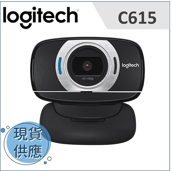 羅技 Logitech C615 視訊攝影機