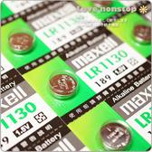 ☆樂樂購☆鐵馬星空☆日本 maxell LR1130水銀電池 / AG10鈕扣電池 一卡10顆入*(E12-013)