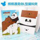 【熊熊遇見你L型資料夾】Norns CN...