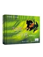 二手書博民逛書店 《大自然小偵探 = The young detective of nature》 R2Y ISBN:986831030X│徐仁修