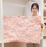 真空壓縮袋 大號收納袋棉被被子整理袋抽氣衣物行李箱裝衣服袋子【快速出貨八折優惠】