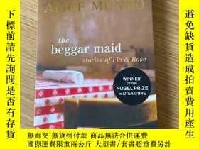 二手書博民逛書店the罕見beggar maidY432382 alice munor random house UK