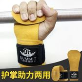 店長推薦硬拉助力帶真牛皮防滑健身房手套男器械訓練引體向上耐磨臥推運動
