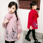 女童拜年服 女童漢服新年兒童裝寶寶拜年衣服中國風過年旗袍加厚冬裝唐裝 ZJ4677【潘小丫女鞋】