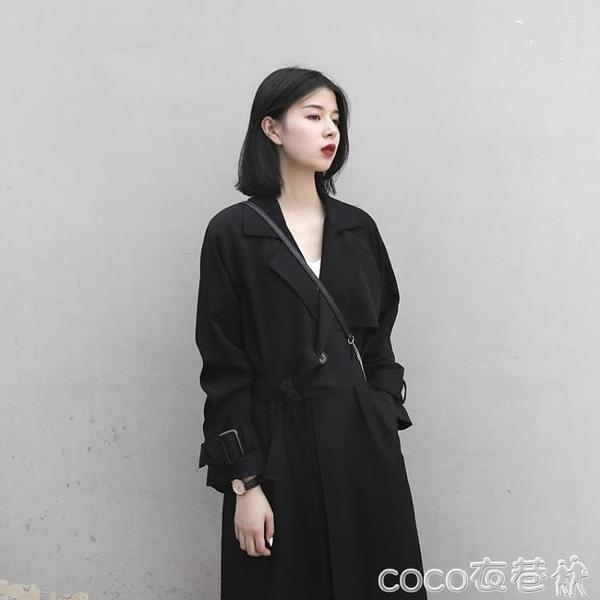 風衣外套 風衣2021新款中長款寬鬆韓版氣質流行英倫風垂感黑色女士秋季外套 coco