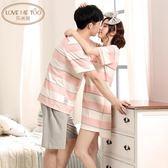 2套價夏季新款情侶睡衣女純棉睡裙短袖男士夏全棉條紋家居服套裝