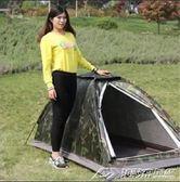 單人帳篷小戶外超輕1人室內迷彩防雨釣魚單兵便攜裝騎行露營防水YXS  潮流前線