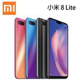 MI 小米8 Lite 6.26吋 6G/128G-灰/金[24期0利率]