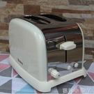 烤麵包機英國Balee多士爐英倫復古家用不銹鋼全自動吐司機早餐烤面包機2片 220V NMS蘿莉小腳丫