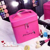 大容量化妝包可愛隨身便攜手提收納盒簡約化妝箱 全店88折特惠