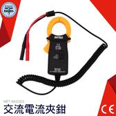 利器 電流勾表啟動電流測量交流鉤表大電流600A 電壓電流轉換器